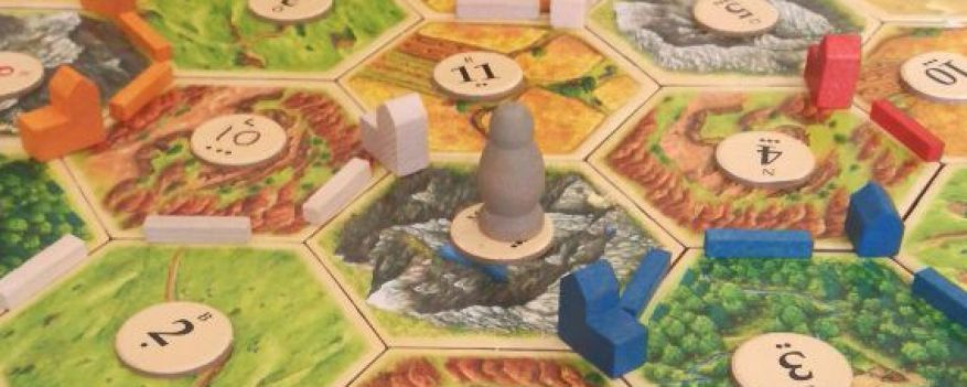 cropped-catan-1-e1497561408753.jpeg