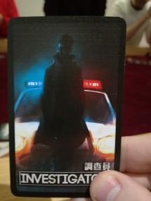 Deception: Murder in Hong Kong review - investigator card.
