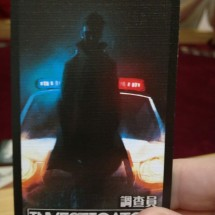 Deception: Murder in Hong Kong review - investigator card.